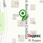 Местоположение компании Автостройкомплект