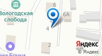 Компания Ассорти на карте
