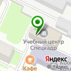 Местоположение компании СтальЭнерго