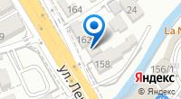 Компания Курьер Сервис Экспресс Сочи на карте