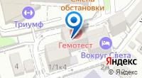 Компания Виа Мед на карте