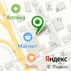 Местоположение компании ЙОтур-СОЧИ