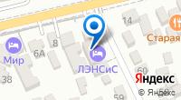 Компания К2TOUR на карте