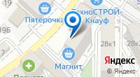 Компания Рабочий Стиль на карте