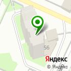 Местоположение компании Кенгуру - KID`S