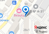 СВ-Гарант Сочи на карте