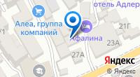 Компания Спортивный магазин на карте