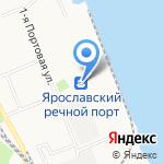 Балкан Ремонт Ярославль на карте Ярославля