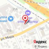 ЗАО Вюрт-Русь