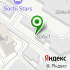 Местоположение компании КУБЭКС