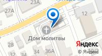 Компания Дом молитвы Евангельских Христиан на карте