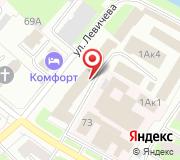 Управление Федеральной службы исполнения наказаний по Вологодской области