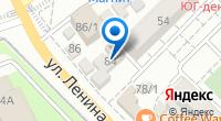 Компания Магазин трикотажных изделий на карте