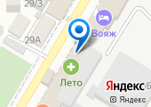 Скания Сервис на карте