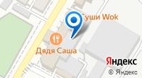 Компания СТК-Адлер на карте