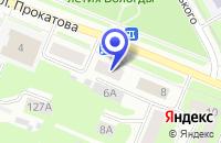 Схема проезда до компании КОМПЬЮТЕРНАЯ КОМПАНИЯ АЛЬФА в Вологде