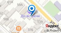Компания АстонКампаниСочи на карте
