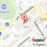 Управление пенсионного фонда РФ в Адлерском районе