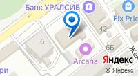 Компания Управление пенсионного фонда РФ в Адлерском районе на карте