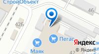 Компания Главстрой-Адлер на карте