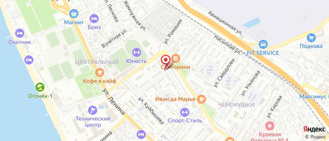 Карта расположения пункта доставки Сочи (Адлер) Ромашек в городе Сочи