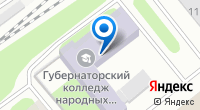 Компания СтеклоСпец - Производственная компания на карте