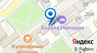 Компания Музей истории Адлерского района на карте