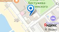 Компания Государственная инспекция по маломерным судам МЧС России по Адлерскому району на карте