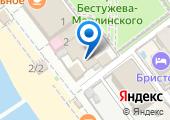 Адлерское поисково-спасательное подразделение МЧС России на карте