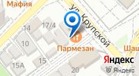 Компания Центр занятости населения г. Сочи на карте