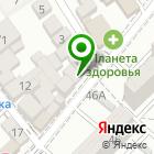 Местоположение компании Ольга