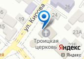 Свято-Троицкий храм на карте