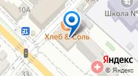 Компания ЗАГС Адлерского района на карте