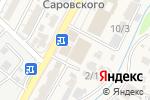 Схема проезда до компании Qiwi в Сочи