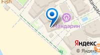 Компания Мандарин на карте