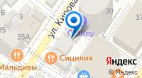 Компания Магазин канцелярских товаров на карте