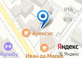 Экспресс Сервис на карте