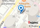 Отчет.ru на карте