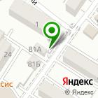 Местоположение компании Ю-Питер