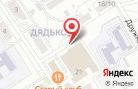 Схема проезда до компании Ассорти в Ярославле