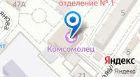 Компания Комсомолец на карте