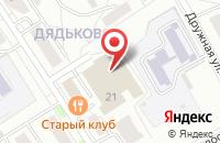 Схема проезда до компании Судостроитель в Ярославле