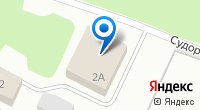 Компания Огни Сухоны на карте