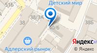 Компания Антенны-ТВ на карте