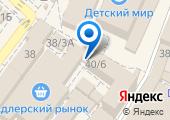СПЕКТР-ТВ на карте