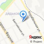 Магазин одежды на карте Ярославля