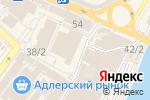 Схема проезда до компании Обновка в Сочи