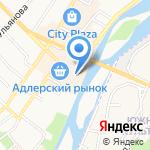Канцелярский магазин на карте Сочи