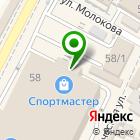 Местоположение компании Polin wear