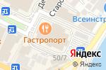 Схема проезда до компании Burger King в Сочи
